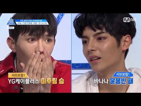 [ENG SUB] Produce 101 Season 2 Ep. 3   2PM - 10 out of 10 Team Evaluation