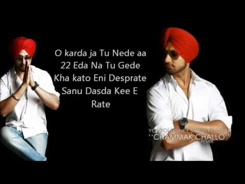 Chamak Challo(2011) - Honey Singh ft.J-Star - Lyrics