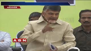 CM Chandrababu focus on MLC and Assembly Elections | Chandrababu Strategies