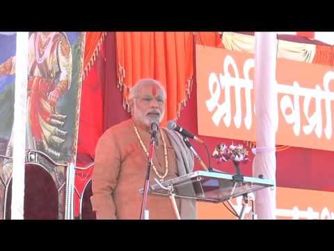 Shri Narendra Modi addressing concluding ceremony of Dharatirth Yatra at Raigad, Maharashtra HD