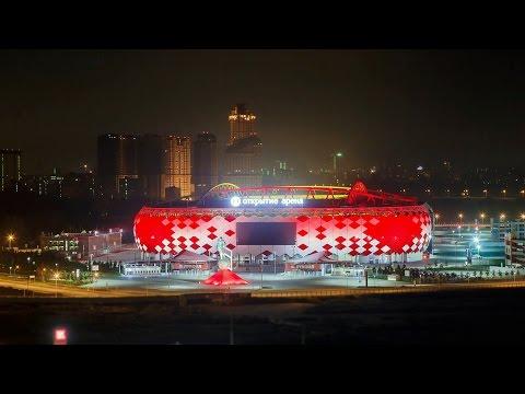 Спартаковский стадион «Открытие Арена»