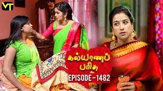KalyanaParisu 2 - Tamil Serial   கல்யாணபரிசு   Episode 1482   18 January 2019   Sun TV Serial