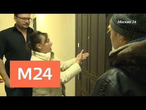 Специальный репортаж: соседские войны - Москва 24