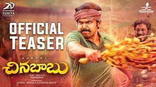 Chinna Babu Official Telugu Teaser | Karthi, Sayyeshaa, Sathyaraj | D. Imman