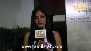 Nandita Swetha At Uppu Karuvaadu Movie Press Meet