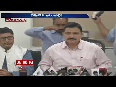 Centre Indirect answer to ABN Andhrajyothy Question over AP Railway Zone &Coach factory in Telangana