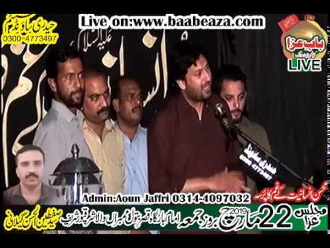 Zakir Ali Imran Jaffri Majlis 22 march 2019 Mimbranwala Sharaqpur (www.baabeaza.com)