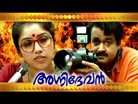 Malayalam Full Movie - Agnidevan - Mohanlal Malayalam Full Movie...