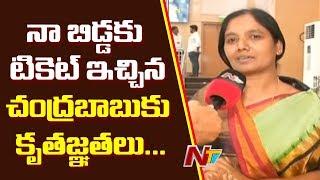Paritala Sunitha Face to Face | Sriram to Contest from Raptadu Constituency | NTV