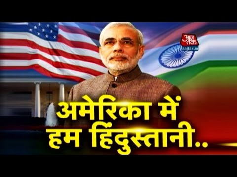 Special report live on PM Modi's US visit