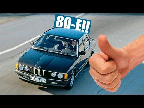 5 УЛЬТРА Машин из 80х, Которые НАГНУТ Новинки!!