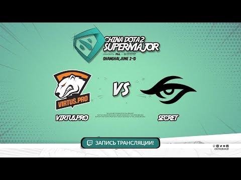 Virtus.pro vs Secret, Super Major, game 3 [Maelstorm, Jam]