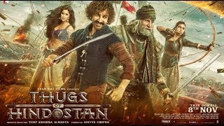 Thugs Of Hindostan | FULL MOVIE fact | Amitabh Bachchan | Aamir Khan | Katrina Kaif | Fatima