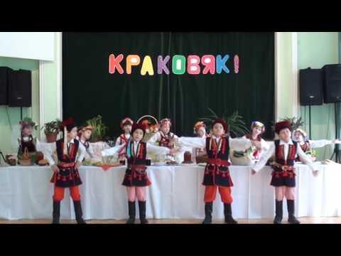 """Танцы народов мира """"Краковяк"""""""