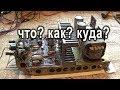 Какой-то коллайдер из СССР