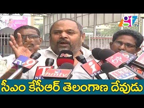 R Narayana Murthy Praise CM KCR over Telangana Elections Victory  | Great Telangana TV