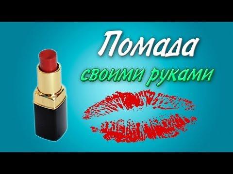 Помада своими руками - Kamila-Secrets Выпуск 29 - Simple Market - Fun & Music Videos