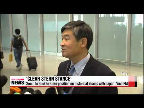 Seoul to stick to stern position on historical issues with Japan: Vice FM   조태용