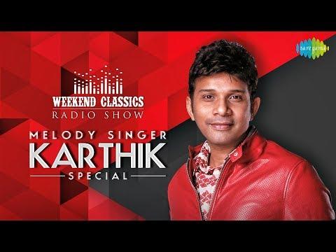 Karthik - Weekend Classic Radio Show | Unnaale Unnaale | Anbe Anbin | Kadhal Thandha Vali | RJ Mana
