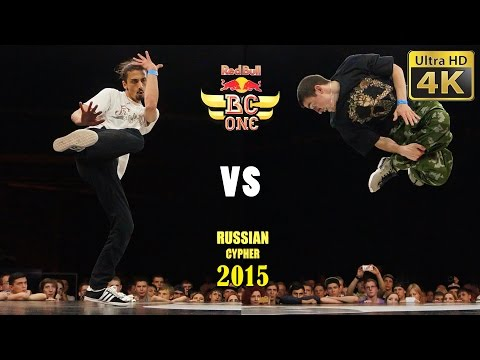 Red Bull BC One Russian Cypher 2015, Moscow - Semifinals 2 - 4K LX100