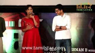 Sethupathi Movie Audio Launch Part 1