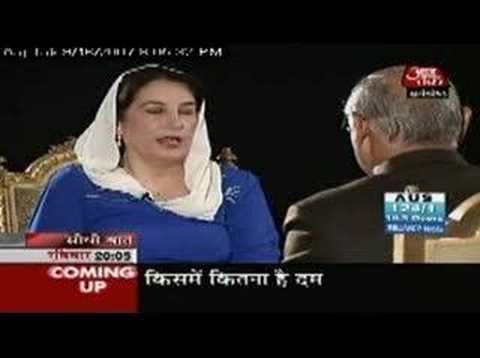 Seedhi Baat -- Benazir Bhutto Part 1