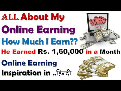 All About My Online Earning! How Much I Earn? Rs 1.60.000 in a month