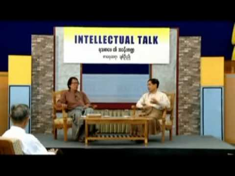 Intellectual Talk Myanmar  Sayar Chit Oo Nyo