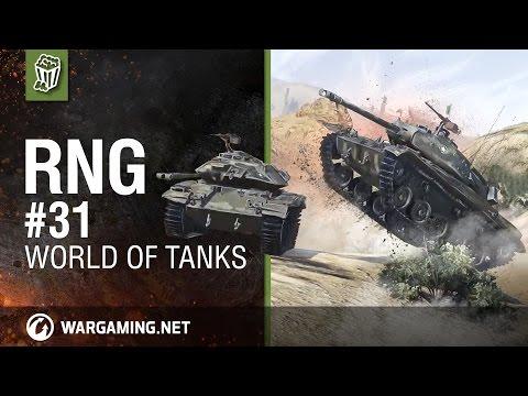 World of Tanks: RNG - Episode 31