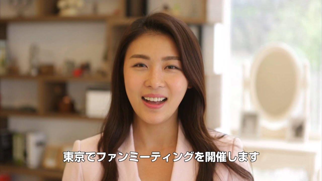 ハ・ジウォンの画像 p1_37