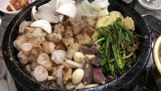 [Korean street food] gopchang gui / Grilled Beef Tripe