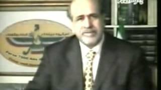 بخش چهارم نامهای ایرانی و نامهای تازی