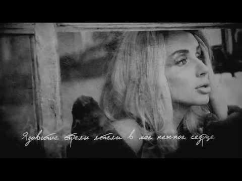 LOBODA - Не нужна - Премьера песни (2014)