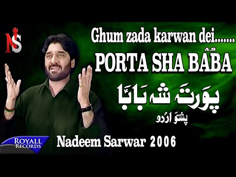 Nadeem Sarwar   Porta Shah Baba   2006