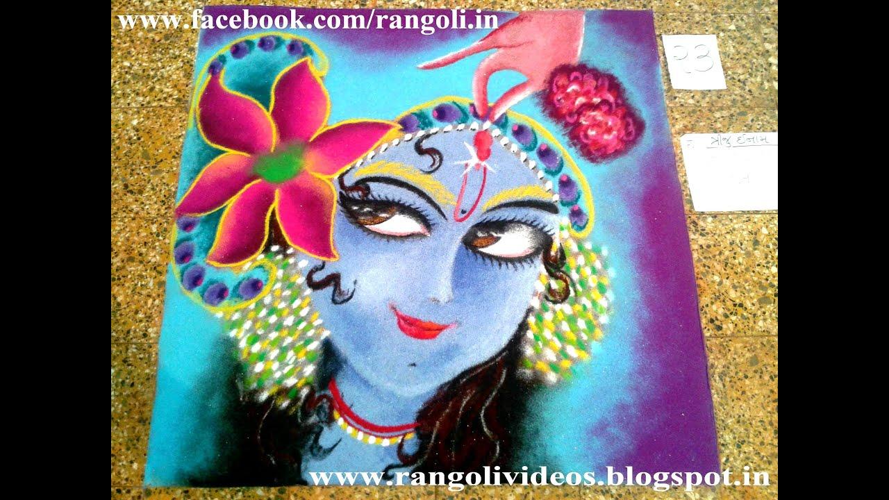 rangoli designs of lord krishna youtube