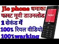 jio phone me movie download kaise karte hain, jio phone me movie download kaise kare thumbnail