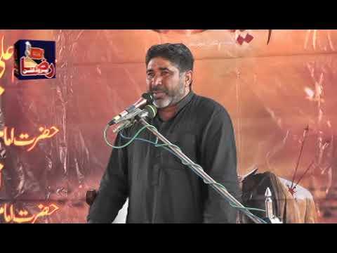 Zakir Afzal Hussain | 4 Safar 2018 | Machiana Gujrat ( www.GujratAzadari.com)
