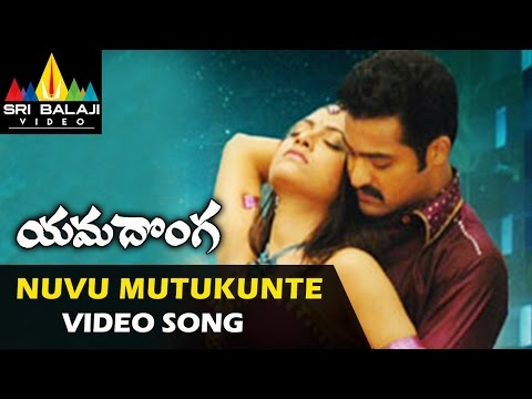 Nuvvu Muttukunte Video Song - Yamadonga (Jr.NTR, Priyamani) - 1080p