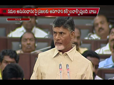 Chandrababu Naidu Speech on Irrigation Projects in AP Assembly - Part 04