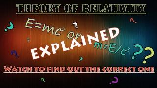 আইনস্টাইনের সূত্র কি ভুল??? ভরের কি আপেক্ষিকতা নাই!!!।আধুনিক পদার্থবিজ্ঞানের সূচনা।জল-পাই। jol-pi
