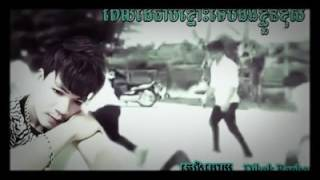 Nhạc Khmer Rap