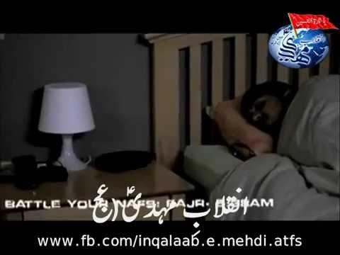 Message About Namaz-e-Fajr - Movie Clip _ AMZ - Urdu.flv