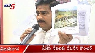 బీజేపీ నేతలకు దేవినేని కౌంటర్ | Minister Devineni Uma Counter To BJP Leaders