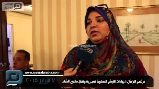 مصر العربية | مرشحو البرلمان: اجراءات الترشح المطلوبة تعجيزية وتقتل طموح الشباب