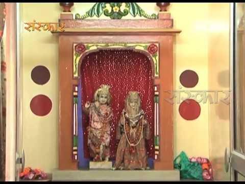 Jo Bhajte Mujhe Bhav Se | Aapke Bhajan Vol. 6 | Aanamika Ojha video