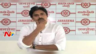 Pawan Kalyan Focus on Jana Sena Party Structure || PK to Establish Several Sections