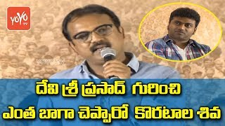 Koratala Siva Speech at Bharat Ane Nenu Movie Success Meet | Mahesh Babu | Kiara Advani