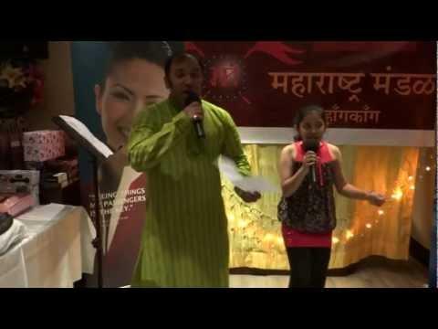 Maharashtra Mandal Hong Kong - Diwali Dhamal 2012 - Rupesh and...