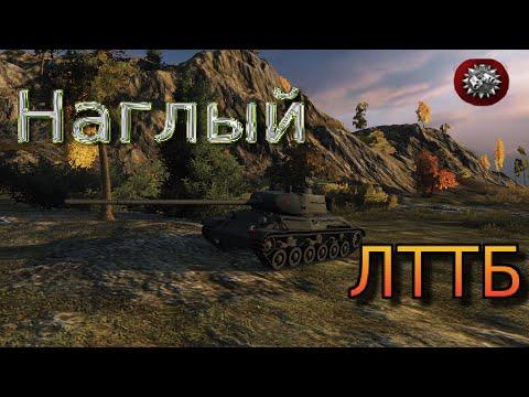 Лт-10 невидимка как сделать - Bjj66.ru