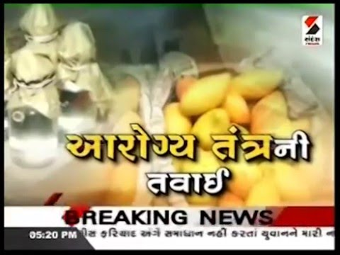 AMC health department raid on mango traders in Ahmedabad